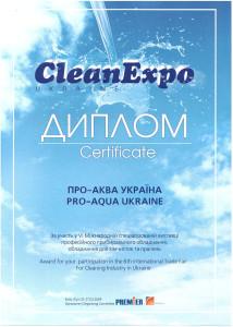 2009 CleanExpo