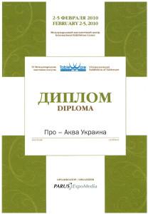 2010 Domestica