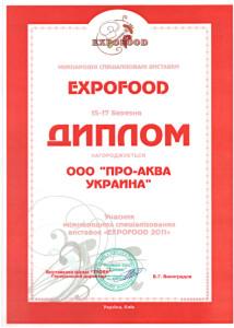 2011 Expofood